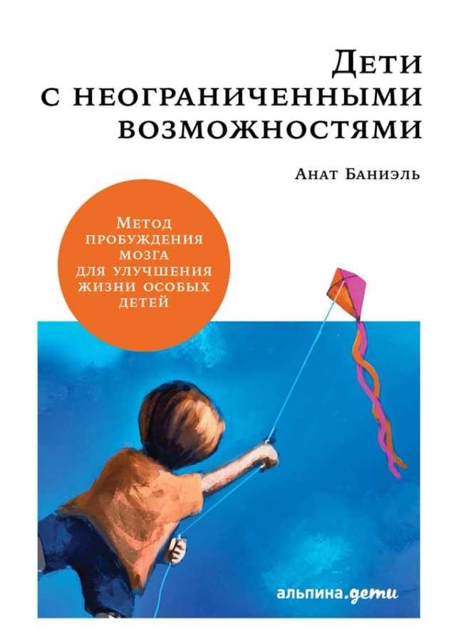 ABM book
